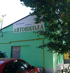 Photo insulation of the facade of the house Driving schools on the street. Pushkin in Poltava by employees of the construction company Alteza-4.