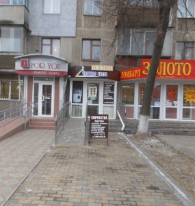 Photo repair of apartment and interior design on the street. Borovikovsky in Poltava from the construction company Alteza-9.