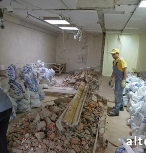 Photo of the overhaul of the office premises on the street. Kotlyarevsky in Poltava from the construction company Alteza-8.