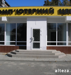 Photo of the overhaul of the premises of the Golden Slon store in Poltava, made by the employees of the Alteza construction company-1.