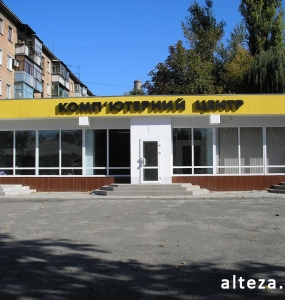 Photo of the overhaul of the premises of the Golden Slon store in Poltava, made by the employees of the Alteza construction company-2.