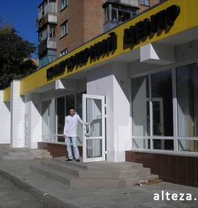 Photo of the overhaul of the premises of the Golden Slon store in Poltava, made by the employees of the Alteza construction company-4.